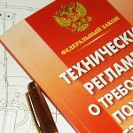 audit-PCH